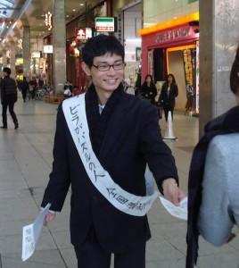 東田さん写真_編集