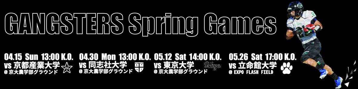 SpringSeason