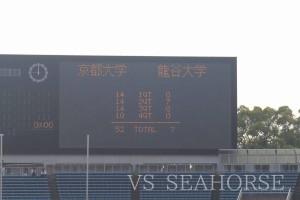 井_15秋龍大戦306